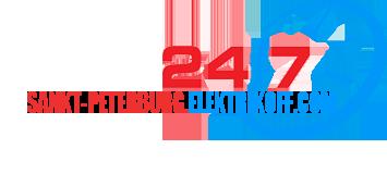 Электрик Санкт-Петербург - срочный вызов на дом недорого круглосуточно услуги выезд мастера 24 часа в СПб прайс лист.